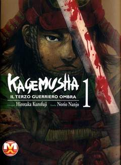 Copertina KAGEMUSHA n.1 - KAGEMUSHA - IL TERZO GUERRIERO OMBRA VOL.1, MAGIC PRESS