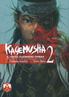 Copertina KAGEMUSHA n.2 - KAGEMUSHA - IL TERZO GUERRIERO OMBRA VOL.2, MAGIC PRESS
