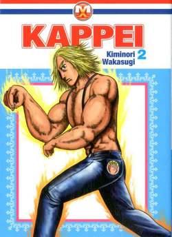 Copertina KAPPEI (m6) n.2 - KAPPEI, MAGIC PRESS