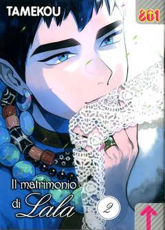 Copertina MATRIMONIO DI LALA n.2 - IL MATRIMONIO DI LALA, MAGIC PRESS