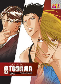 Copertina OTODAMA n.1 - OTODAMA, MAGIC PRESS