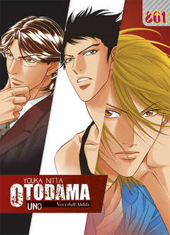 Copertina OTODAMA n.1 - OTODAMA VOL.1, MAGIC PRESS