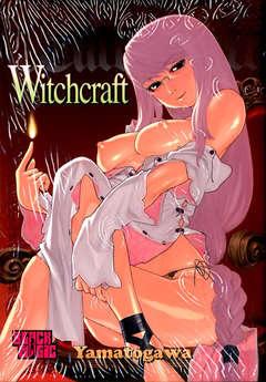 Copertina WITCHCRAFT Nuova Edizione n. - WITCHCRAFT, MAGIC PRESS