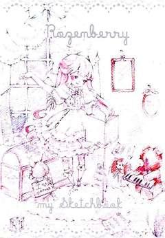 Copertina MY SKETCHBOOK - QUADERNO DA DISEGNO n.1 - ROZENBERRY, MANGASENPAI