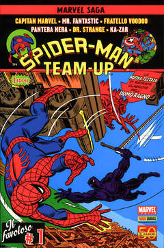 Copertina MARVEL SAGA n.1 - SPIDER-MAN TEAM-UP 1 (m4), MARVEL ITALIA
