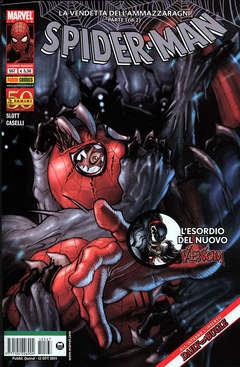 Copertina SPIDER-MAN n.567 - SPIDER-MAN, MARVEL ITALIA