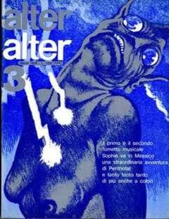 Copertina ALTER LINUS n.51 - MARZO 1978 - ALTER ALTER, MILANO LIBRI EDIZIONI