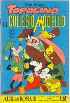 Copertina ALBI DELLA ROSA n.573 - Topolino e il collegio modello, MONDADORI EDITORE