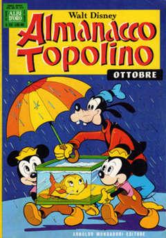 Copertina ALMANACCO TOPOLINO n.226 - ALMANACCO TOPOLINO         226, MONDADORI EDITORE