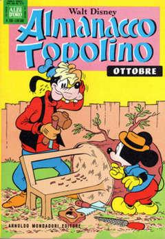 Copertina ALMANACCO TOPOLINO n.250 - ALMANACCO TOPOLINO         250, MONDADORI EDITORE