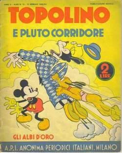 Copertina GLI ALBI D'ORO n.13 - TOPOLINO E PLUTO CORRIDORE, MONDADORI EDITORE