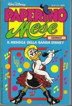 Copertina PAPERINO MESE n.91 - PAPERINO MESE               91, MONDADORI EDITORE