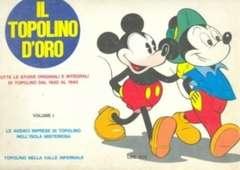 Copertina SERIE COMPLETE MONDADORI n.16 - TOPOLINO D'ORO 1/33, MONDADORI EDITORE