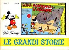 Copertina SERIE COMPLETE MONDADORI n.17 - TOPOLINO GRANDI STORIE 1/12, MONDADORI EDITORE