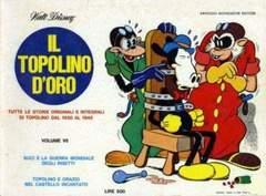 Copertina TOPOLINO D'ORO n.7 - TOPOLINO D'ORO               7, MONDADORI EDITORE