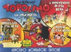 Copertina TOPOLINO STRISCIE GIORNALIERE n.5 - ANNO 1948, MONDADORI EDITORE