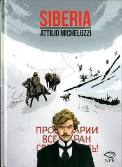 Copertina ATTILIO MICHELUZZI COLLECTION n.4 - SIBERIA, NPE - NICOLA PESCE EDITORE