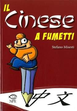 Copertina CINESE A FUMETTI n. - IL CINESE A FUMETTI, NPE - NICOLA PESCE EDITORE