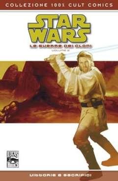 Copertina 100% CULT COMICS n.40 - STAR WARS VITTORIE E SACRIFICI, PANINI COMICS
