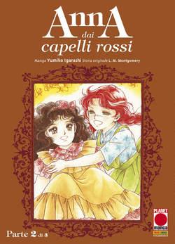 Copertina ANNA DAI CAPELLI ROSSI n.2 - ANNA DAI CAPELLI ROSSI (m3), PANINI COMICS