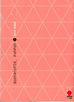 Copertina ASANO COLLECTION ristampa n.12 - BUONANOTTE, PUNPUN 8, PANINI COMICS