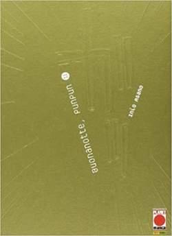 Copertina BUONANOTTE PUNPUN Ristampa n.11 - BUONANOTTE PUNPUN Ristamp   11, PANINI COMICS
