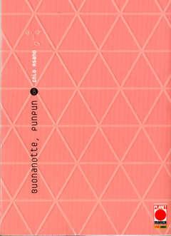 Copertina BUONANOTTE PUNPUN Ristampa n.8 - BUONANOTTE, PUNPUN 8, PANINI COMICS