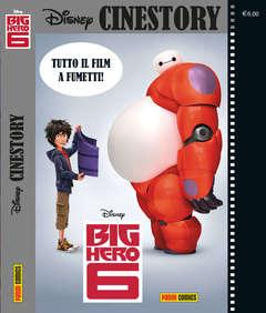 Copertina CINESTORY n.4 - BIG HERO 6, PANINI COMICS