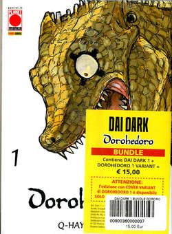 Copertina DAI DARK 1 BUNDLE DORORO 1 VAR n. - DAI DARK 1 + DOROHEDOEO 1 VARIANT, PANINI COMICS