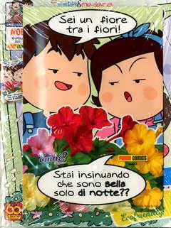 Copertina EMBE'? MAGAZINE n.5 - PANINI EXTRA 5, PANINI COMICS