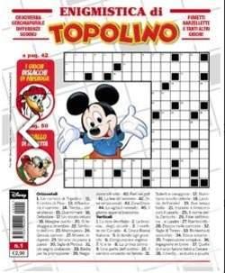 Copertina ENIGMISTICA DI TOPOLINO n.1 - ENIGMISTICA DI TOPOLINO      1, PANINI COMICS