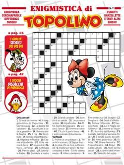 Copertina ENIGMISTICA DI TOPOLINO n.7 - ENIGMISTICA DI TOPOLINO      7, PANINI COMICS