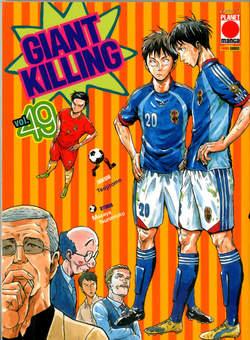 Copertina GIANT KILLING n.49 - GIANT KILLING 49, PANINI COMICS