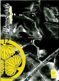 Copertina IMMORTALE Complete Edit. (m15) n.12 - L'IMMORTALE - Complete Edition, PANINI COMICS