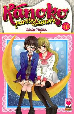 Copertina KANOKO PAROLE D'AMORE n.10 - I LOVE JAPAN 24, PANINI COMICS