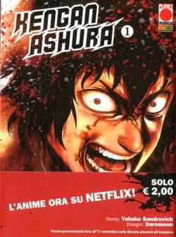 Copertina KENGAN ASHURA n.1 - KENGAN ASHURA, PANINI COMICS