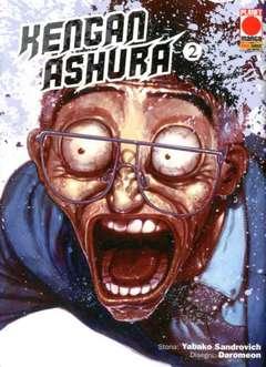 Copertina KENGAN ASHURA n.2 - KENGAN ASHURA, PANINI COMICS