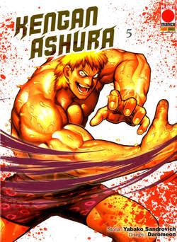 Copertina KENGAN ASHURA n.5 - KENGAN ASHURA, PANINI COMICS