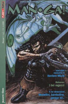 Copertina MAN-GA! n.9 - MANGA 9, PANINI COMICS