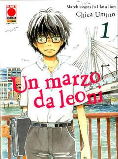 Copertina MARZO DA LEONI Ristampa n.1 - UN MARZO DA LEONI Ristampa, PANINI COMICS