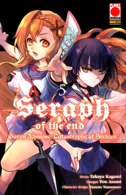 Copertina SERAPH OF THE END GUREN... n.5 - GUREN ICHINOSE: CATASTROPHE AT SIXTEEN, PANINI COMICS