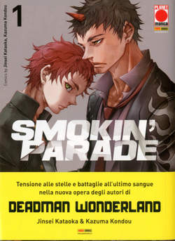 Copertina SMOKIN' PARADE n.1 - SMOKIN' PARADE, PANINI COMICS