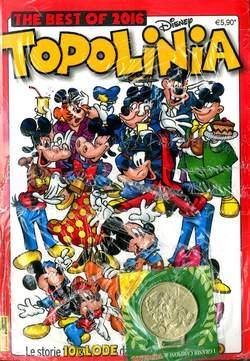 Copertina TOPOLINIA n. - BEST OF 2016 con medaglia, PANINI COMICS