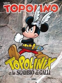 Copertina TOPOLINO LIBRETTO n.3146 - TOPOLINO LIBRETTO Variant Cover, PANINI COMICS