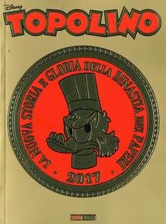 Copertina TOPOLINO LIBRETTO PANINI Var. n.3233 - Variant Cover, PANINI COMICS