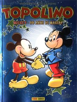 Copertina TOPOLINO LIBRETTO PANINI Var. n.3284 - SPECIALE LUCCA COMICS & GAMES 2018, PANINI COMICS