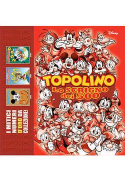 Copertina TOPOLINO LO SCRIGNO DEI n.2 - TOPOLINO LO SCRIGNO DEI 500, 1500, 2500, PANINI COMICS