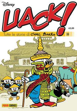 Copertina UACK! n.22 - TUTTE LE STORIE DI CARL BARKS, PANINI COMICS