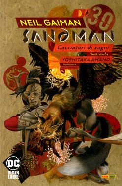 Copertina SANDMAN LIBRARY (m14) n.12 - CACCIATORI DI SOGNI - ROMANZO, PANINI DC