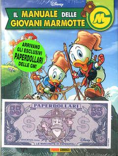 Copertina MANUALE DELLE GIOVANI MARMOTTE n.13 - IL MANUALE DELLE GIOVANI MARMOTTE, PANINI DISNEY